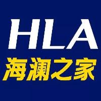 海澜之家温岭宝龙广场店
