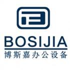 浙江博斯嘉科技股份有限公司